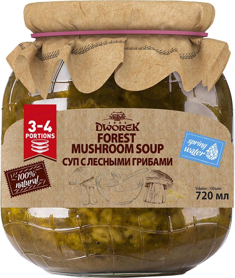 Суп Dworek с лесными грибами 680г