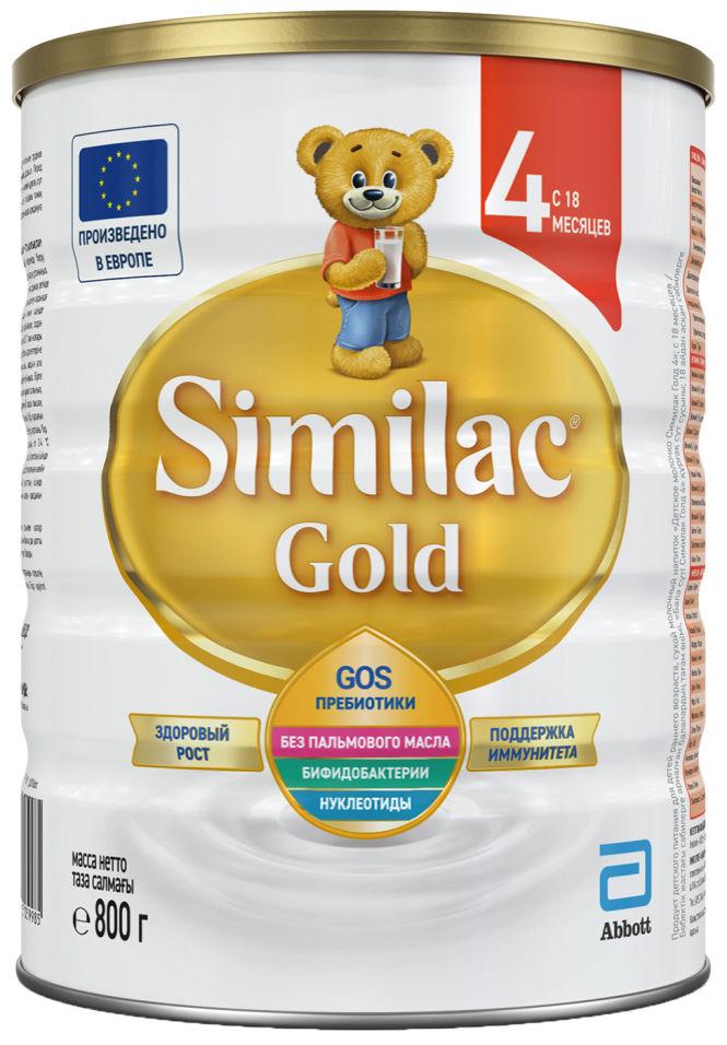 Смесь Similac Gold 4 молочная с 18 месяцев 800г (упаковка 2 шт.)