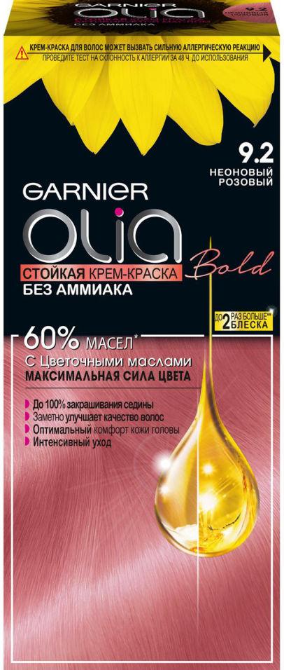 Крем-краска для волос Garnier Olia 9.2 Неоновый розовый