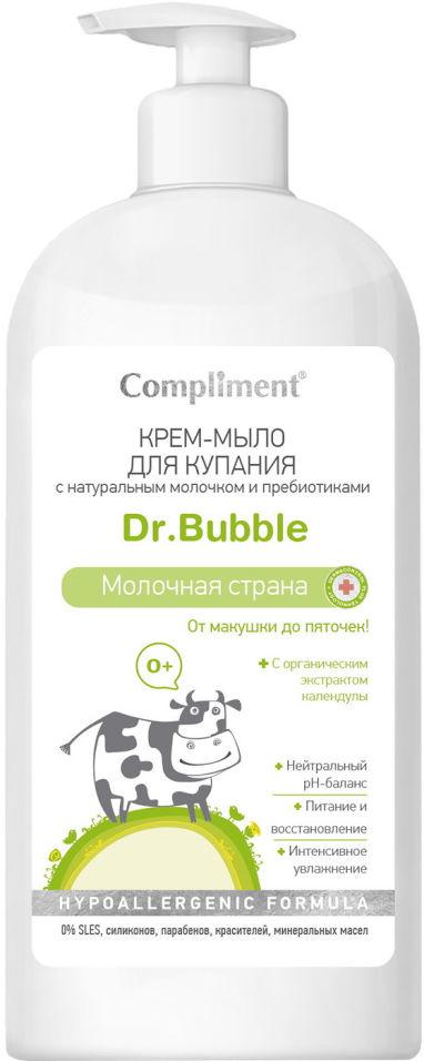 Крем-мыло для купания детский Compliment Dr. Bubble Молочная страна с натуральным молочком и пребиотиками 400мл