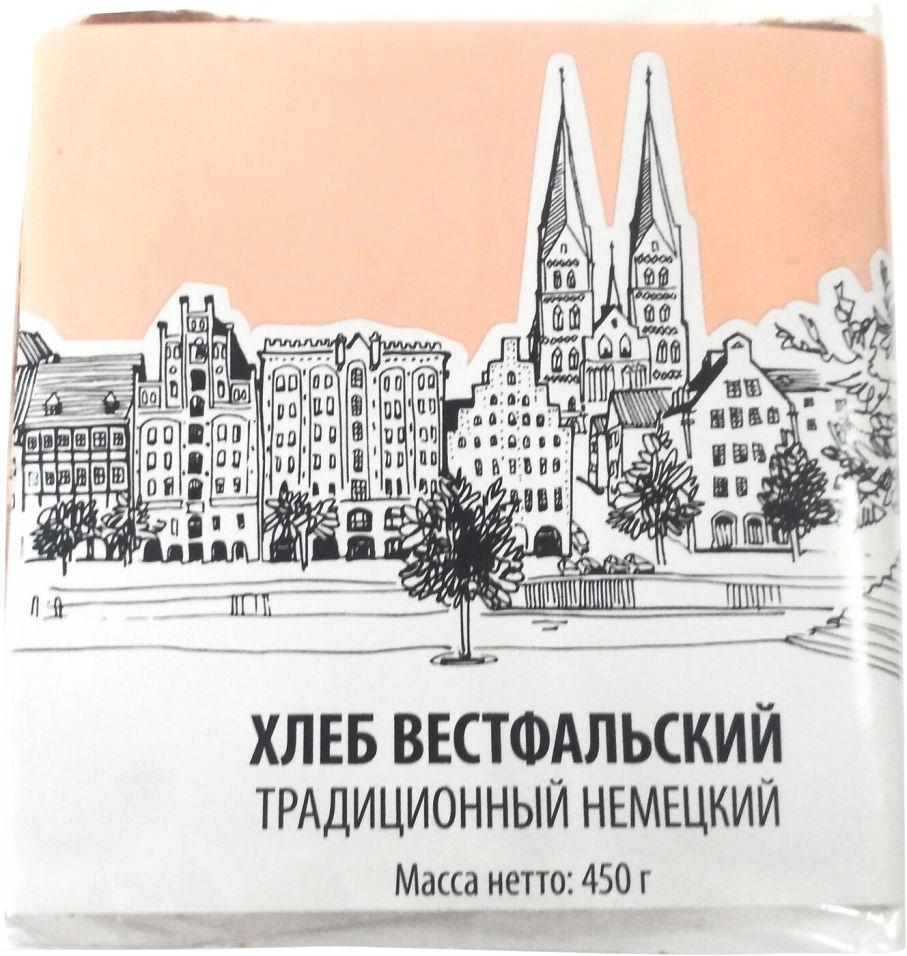 Хлеб Old Town Вестфальский традиционный немецкий 450г