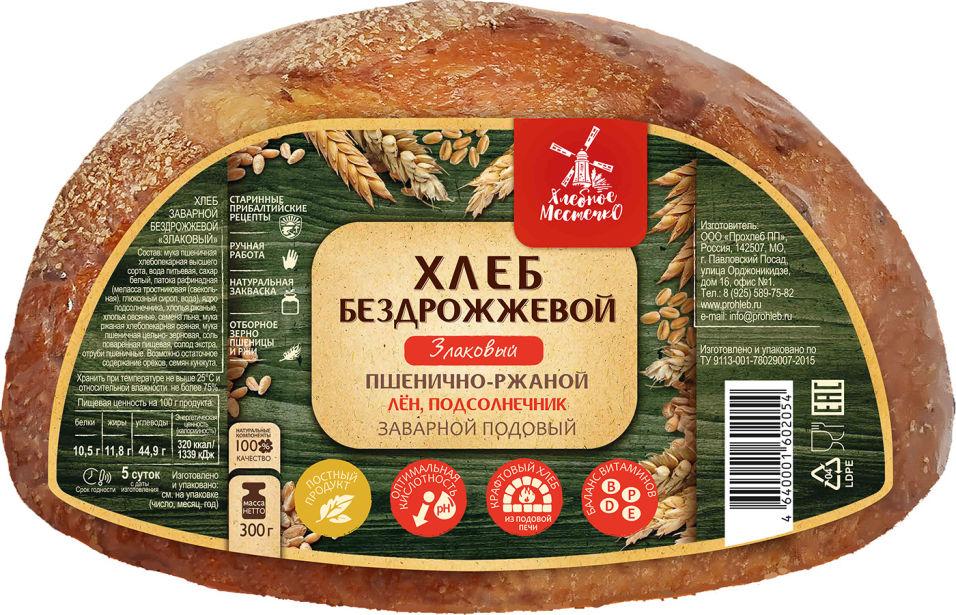 Хлеб Хлебное местечко Злаковый пшенично-ржаной нарезка 300г