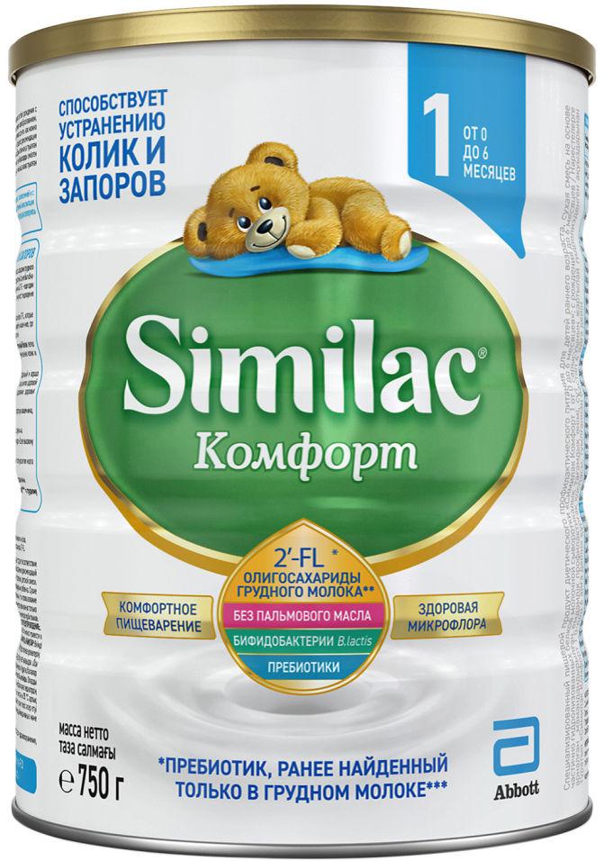 Смесь Similac 1 Комфорт с 0 месяцев 750г (упаковка 3 шт.)