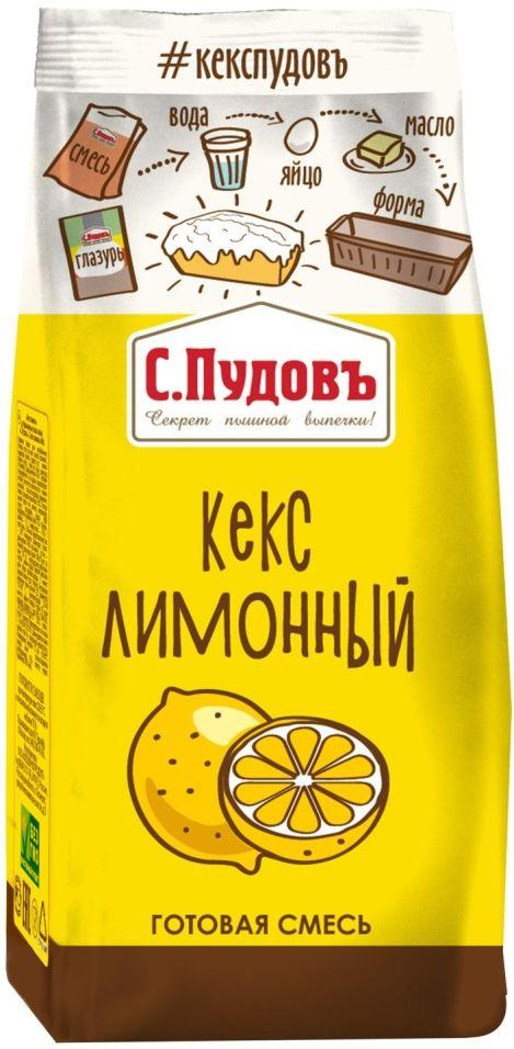 Готовая смесь для выпечки С.Пудовъ Кекс лимонный 300г
