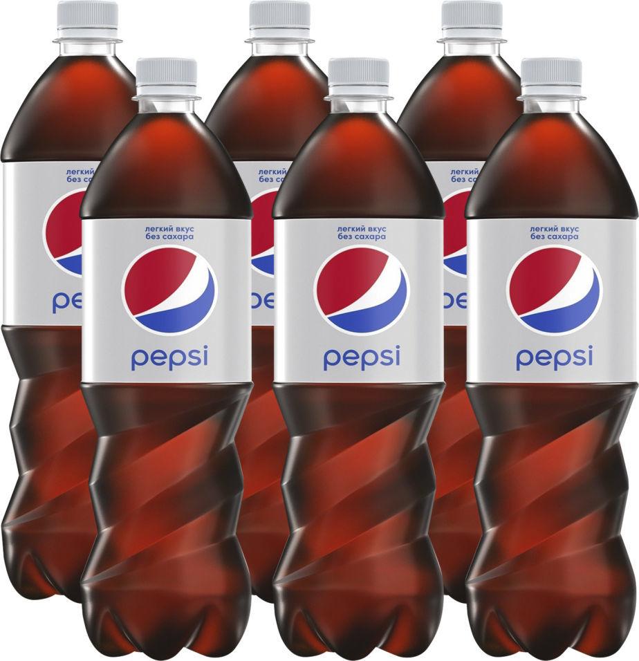 Напиток Pepsi Light газированный 1л (упаковка 6 шт.)