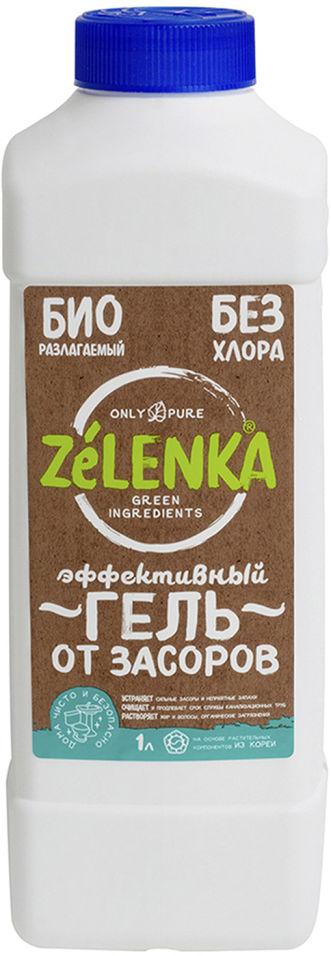 Чистящее средство Zelenka Против засоров 1л