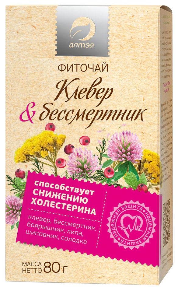 Фиточай Алтэя Клевер-Бессмертник 80г