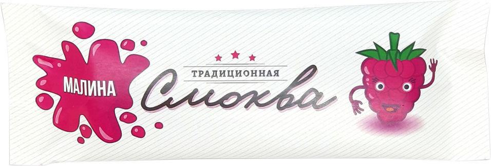 Смоква Расторгуев Малина 20г