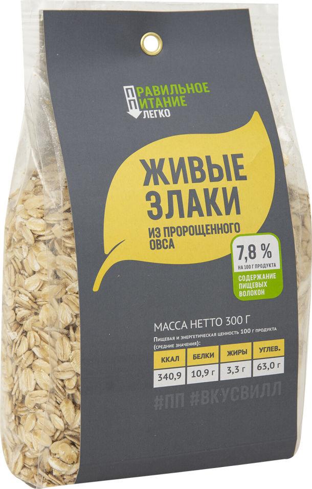 Зерно овса ВкусВилл Живые злаки пророщенное 300г