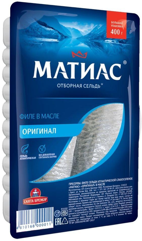 Сельдь Матиас Оригинал филе 400г