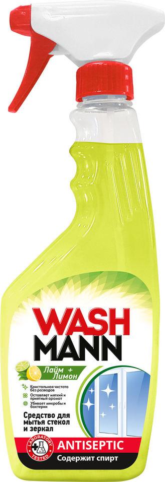 Средство чистящее WashMann для стекол и зеркал Лайм-Лимон 500г