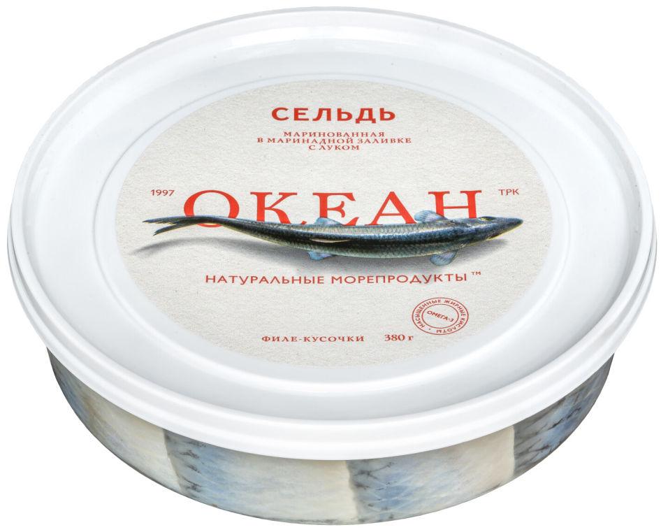 Сельдь Океан маринованная филе-кусочки с луком 380г