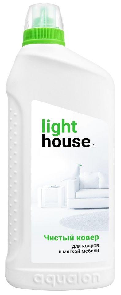 Средство чистящее LightHouse для ковров 750мл