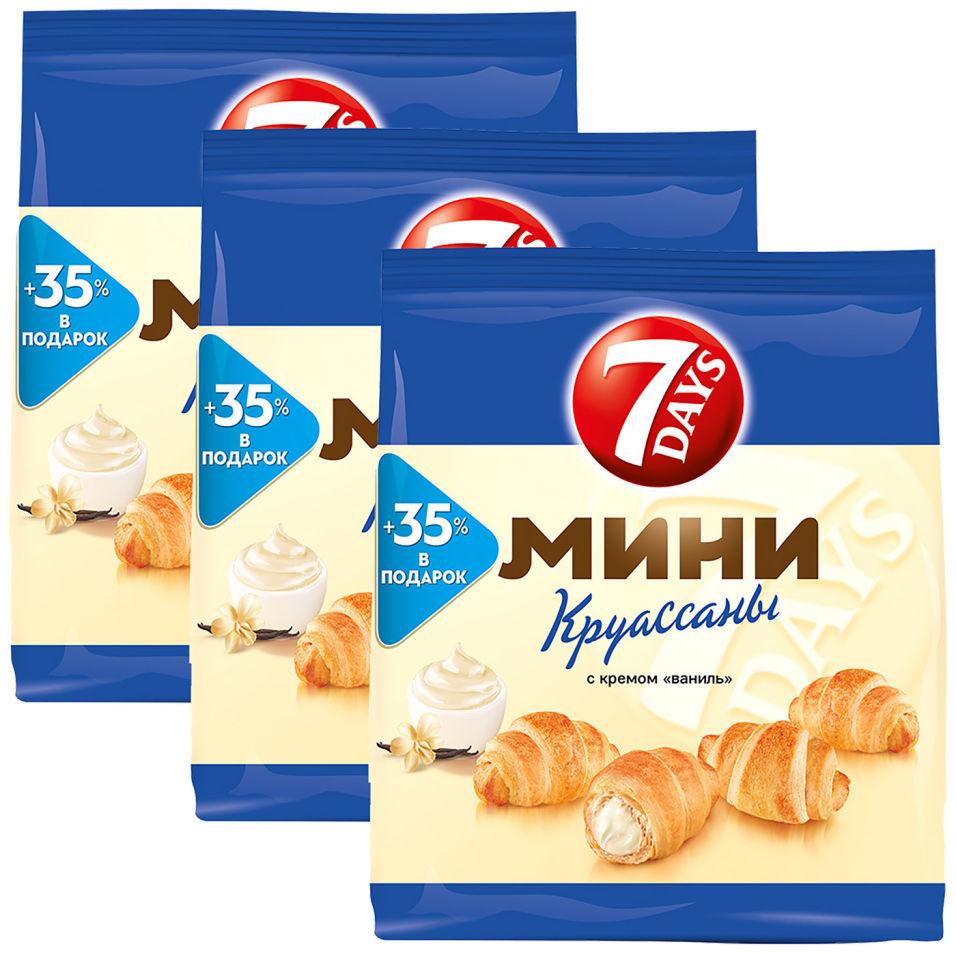 Мини-круассаны 7 Days с кремом Ваниль 300г (упаковка 3 шт.)