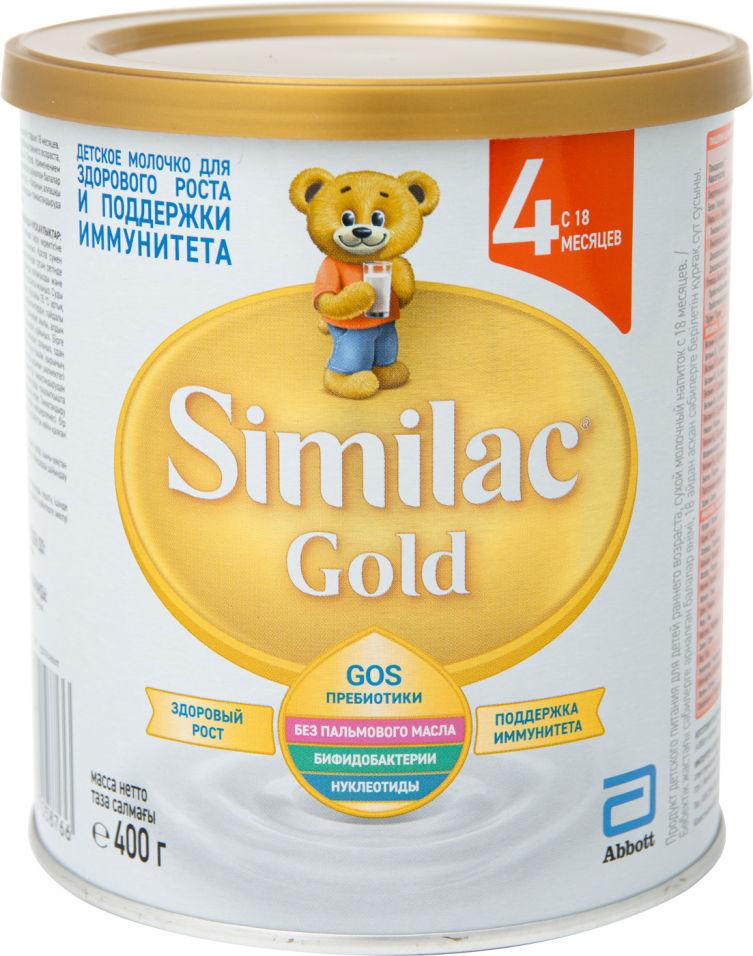 Смесь Similac Gold 4 Молочная c 1.5 лет 400г (упаковка 2 шт.)