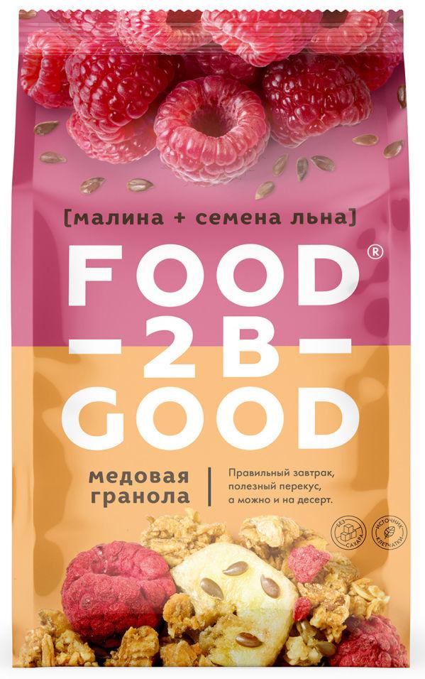 Гранола Food to be Good Медовая Малина и семена льна 300г