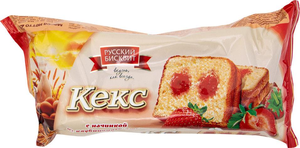 Кекс Русский бисквит Клубничный 225г