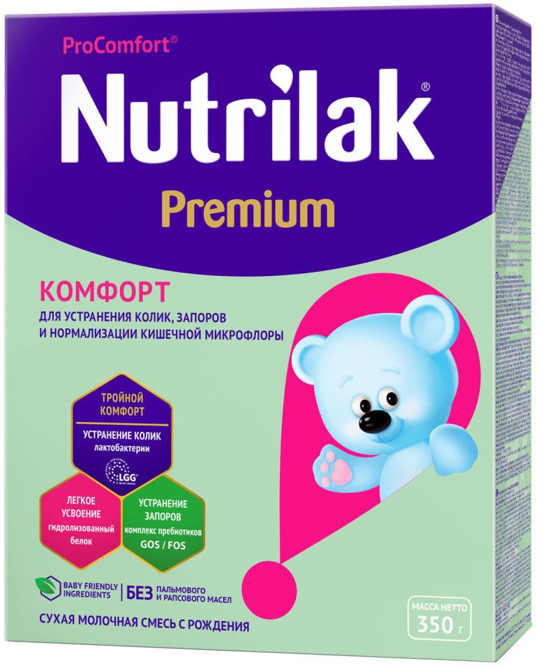 Смесь Nutrilak Premium Комфорт сухая специализированная 350г (упаковка 4 шт.)