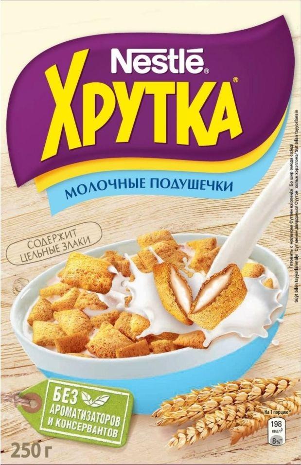 Готовый завтрак Хрутка Подушечки с молочной начинкой 250г