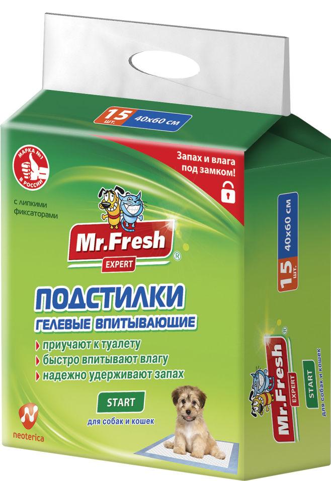Подстилки Mr.Fresh гелевые впитывающие 12шт
