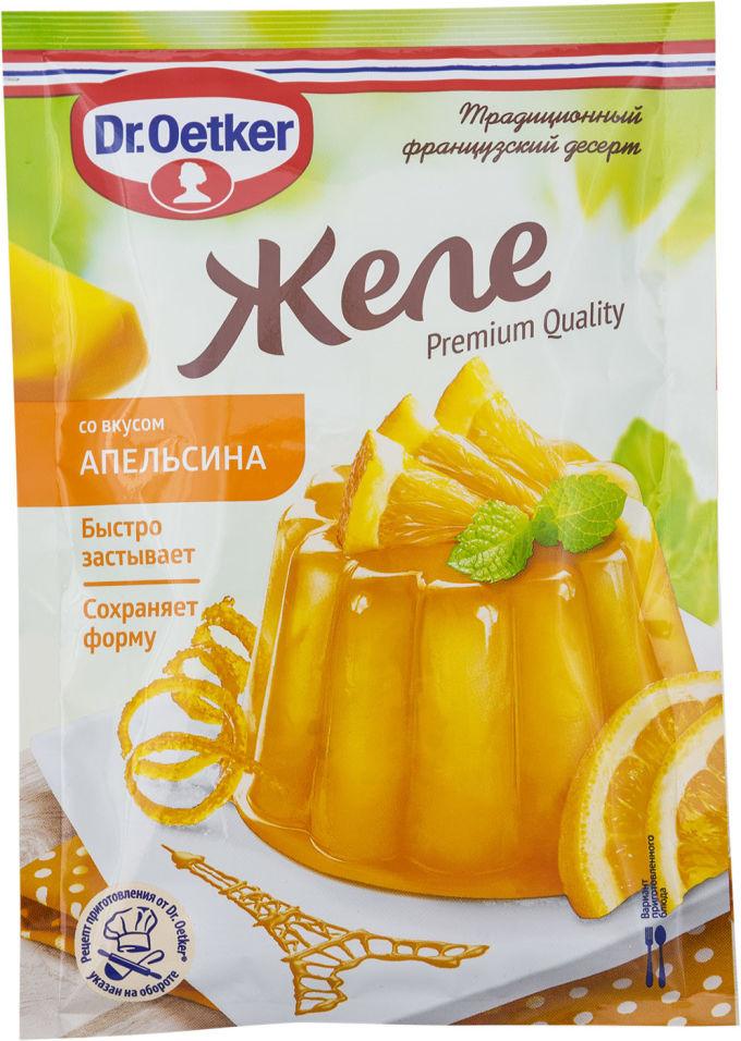Желе Dr.Oetker со вкусом апельсина 45г
