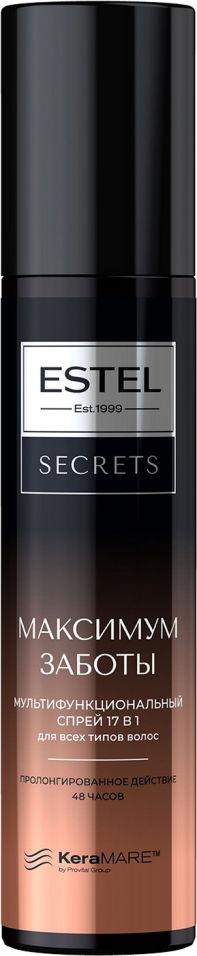 Спрейдля волос Estel Secrets Максимум заботы 17в1 200мл