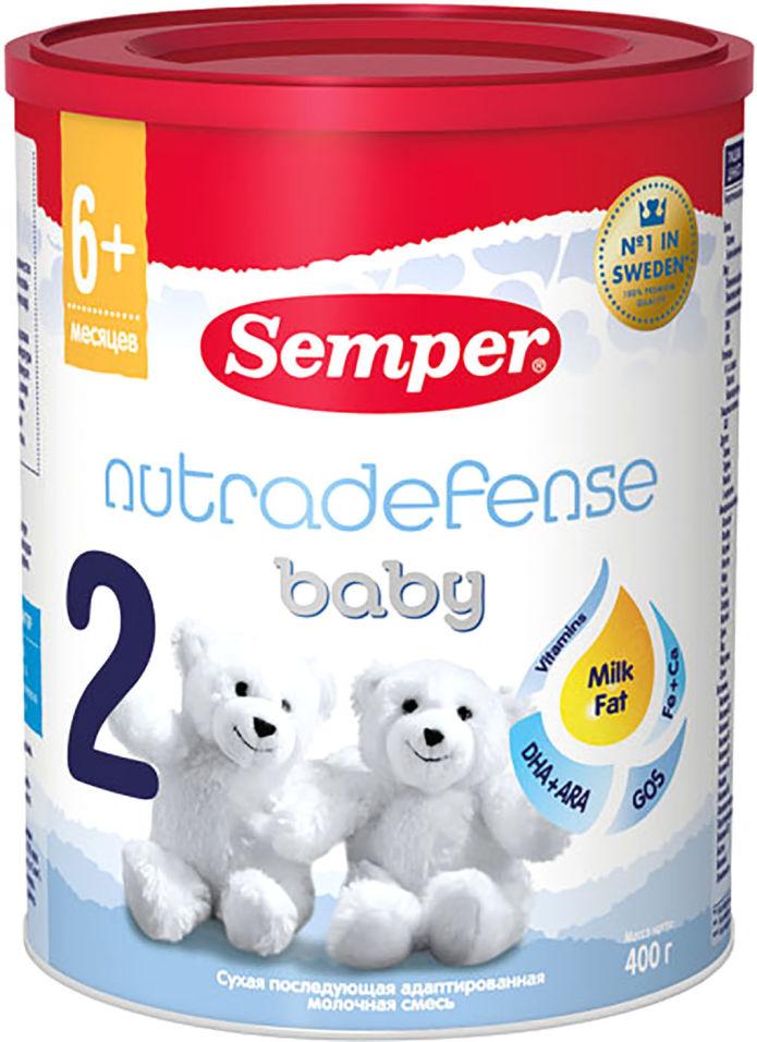 Смесь Semper Nutradefense baby 2 молочная с 6 месяцев 400г (упаковка 3 шт.)