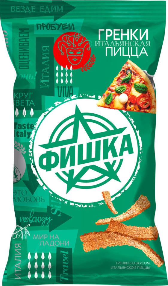 Гренки Фишка со вкусом Итальянской пиццы 120г
