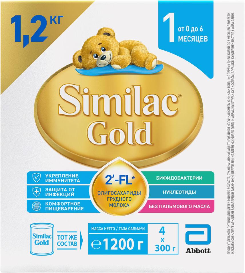 Смесь Similac Gold 1 Молочная с 0 месяцев 1.2кг (упаковка 2 шт.)