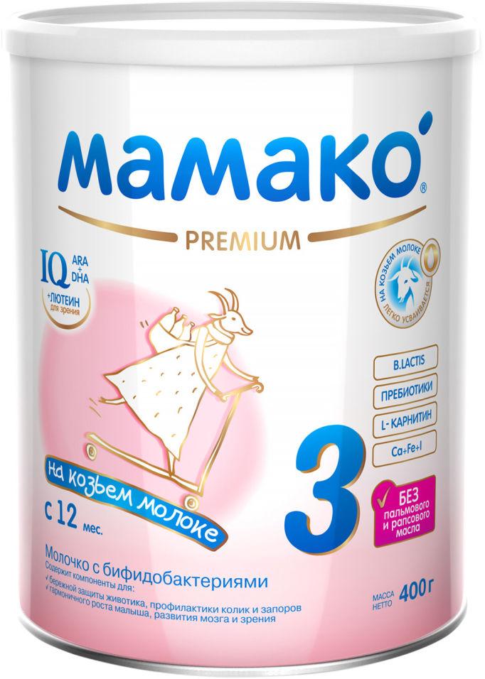 Смесь Мамако 3 Premium Молочная на основе козьего молока с 12 месяцев 400г (упаковка 3 шт.)