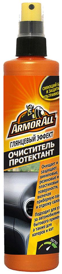 Очиститель ArmorAll протектант 300мл