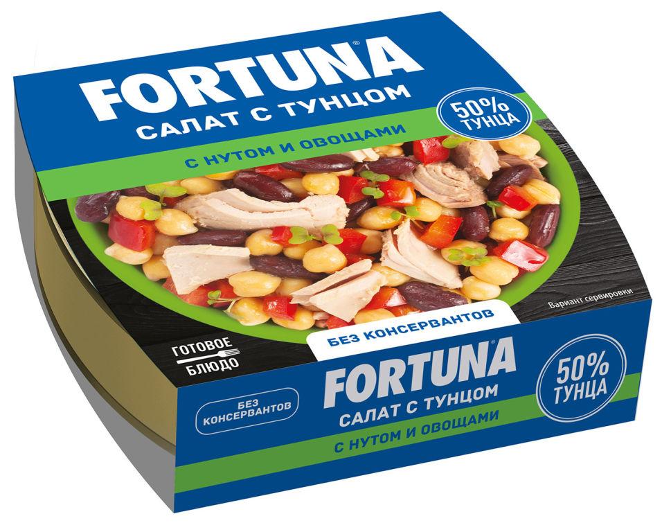 Салат Fortuna с тунцом нутом и овощами 160г