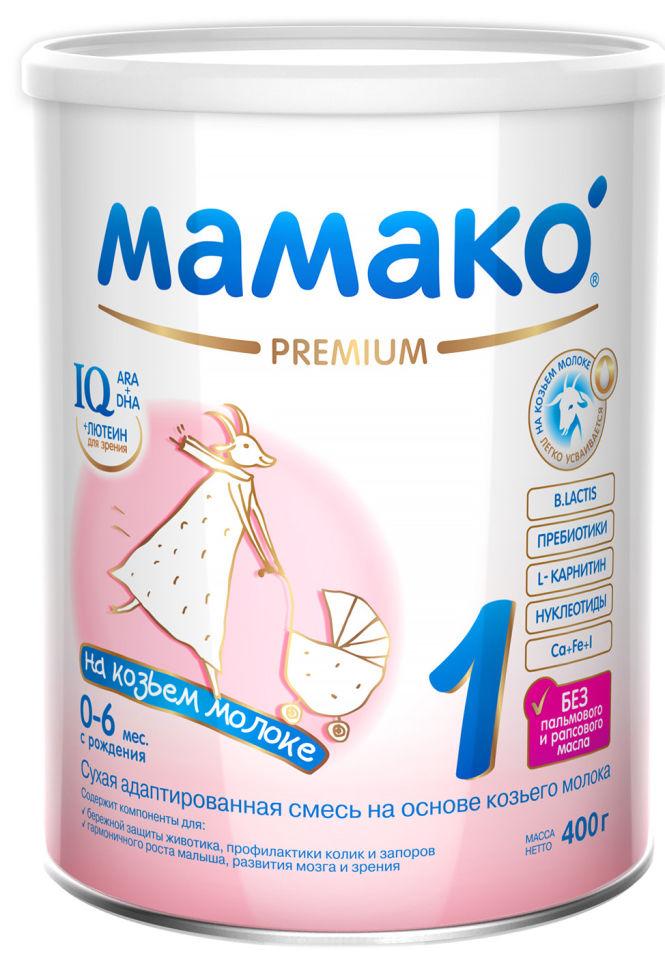 Смесь Мамако 1 Premium Молочная на основе козьего молока с 0 месяцев 400г (упаковка 2 шт.)
