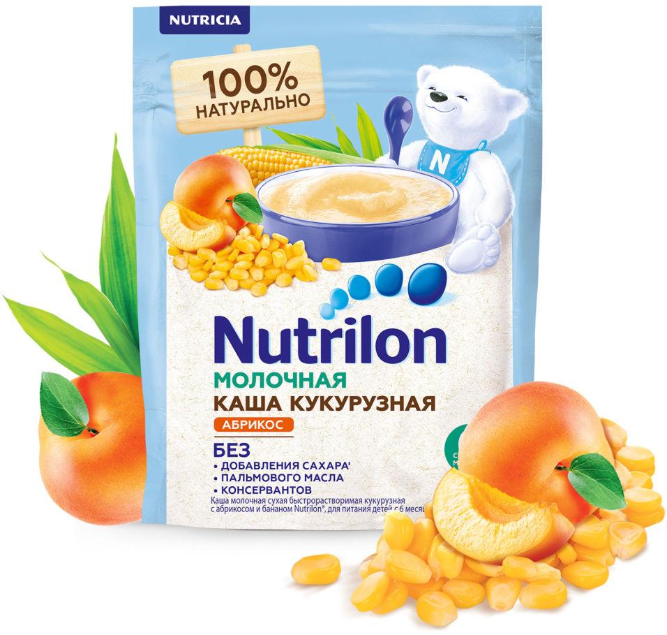 Каша молочная Nutrilon Кукурузная Абрикос-Банан 200г (упаковка 2 шт.)