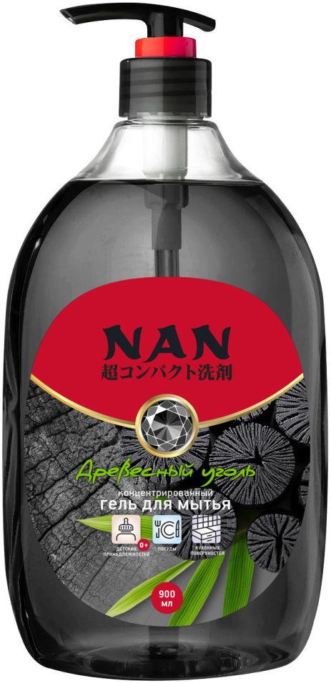 Средство для мытья посуды Nan Древесный уголь 900мл