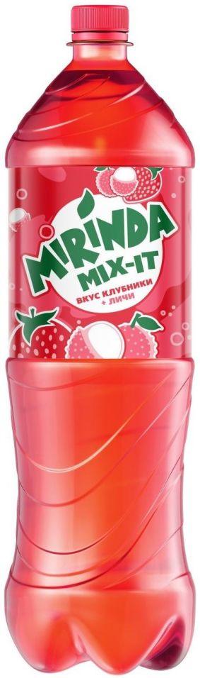Напиток Mirinda Mix-it Клубника-Личи 1.5л