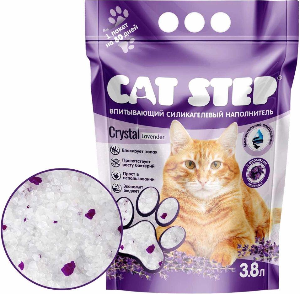 Наполнитель для кошачьего туалета Cat Step Lavender 3.8л