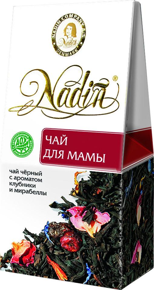 Чай Nadin Чай для мамы 50г