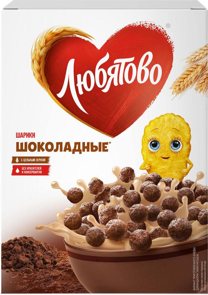 Готовый завтрак Любятово Шарики шоколадные 250г