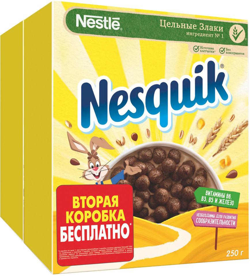 Готовый завтрак Nesquik Шоколадный 2х250г