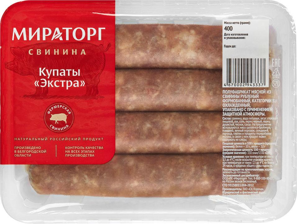 Купаты свиные Мираторг Экстра 400г