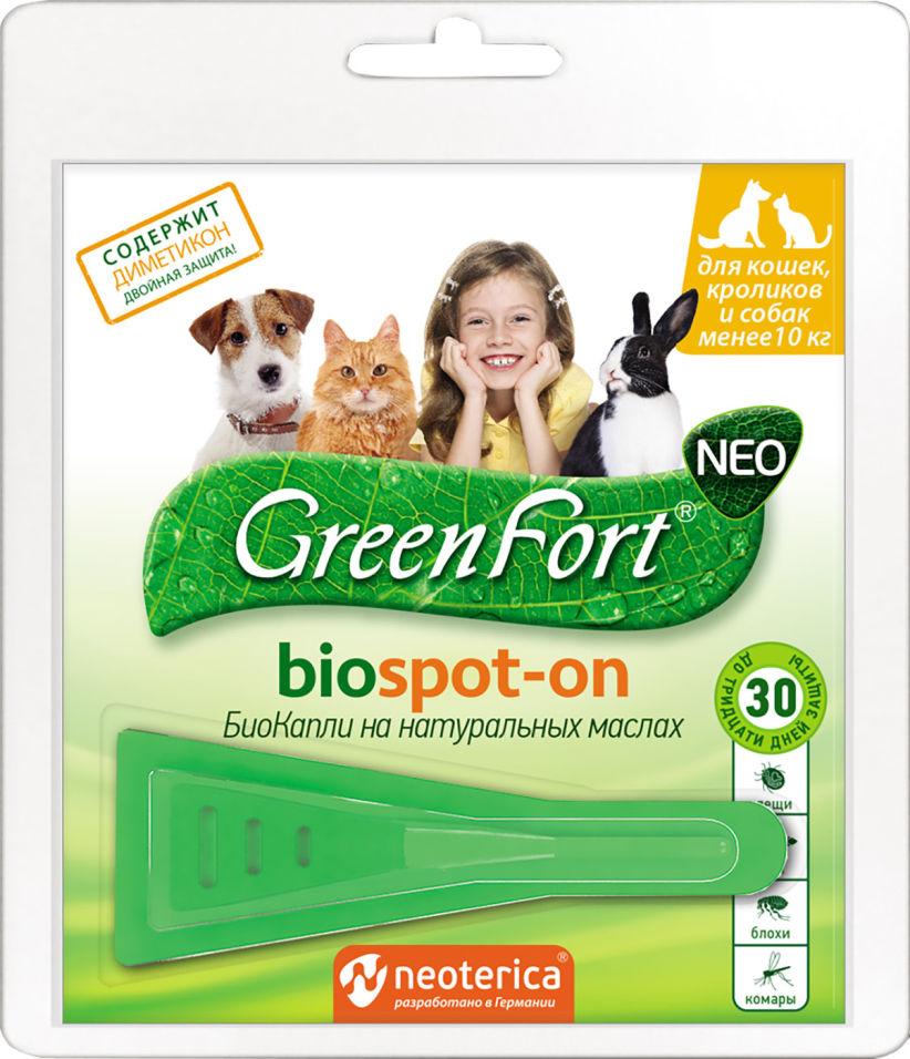 Биокапли для животных GreenFort NEO Biospot-On менее 10кг 1мл