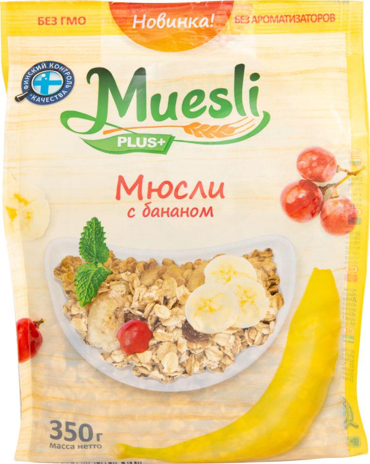 Мюсли Muesli Plus с бананом 350г