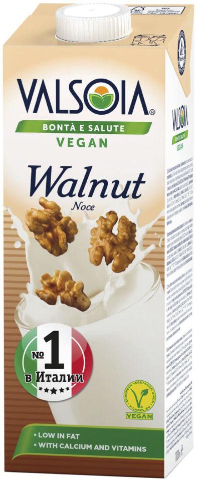 Напиток ореховый Valsoia из грецкого ореха с кальцием и витаминами В2/ B12/D2 1л