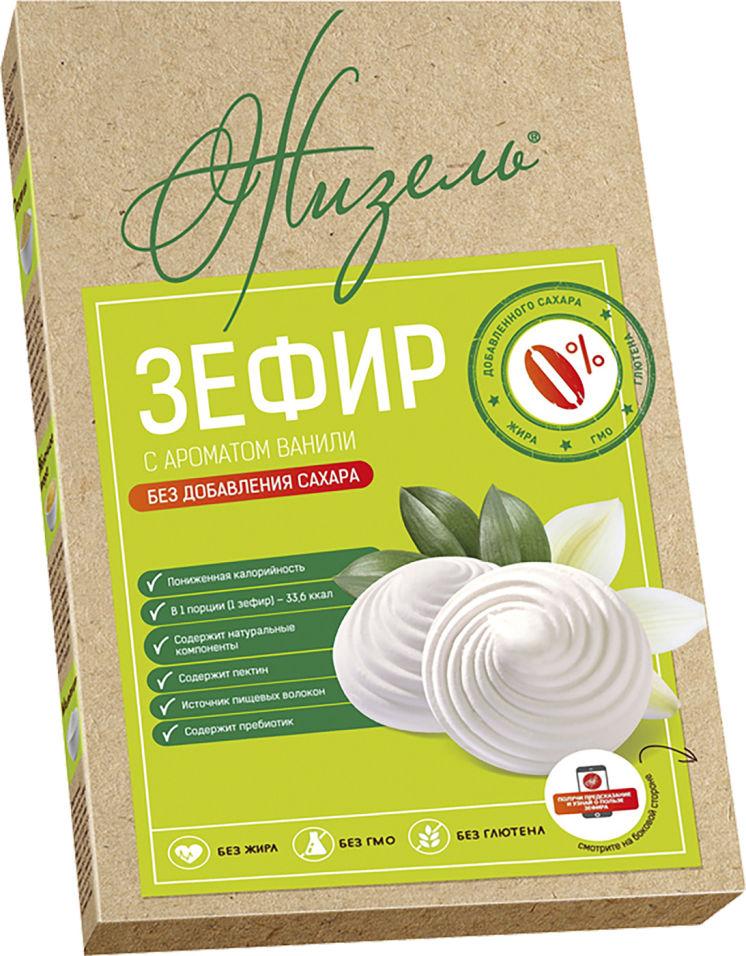 Зефир Жизель С ароматом ванили без добавления сахара 160г