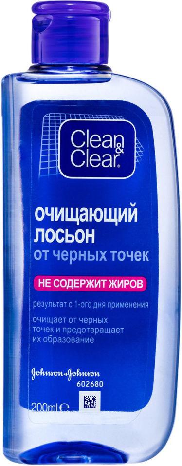 Лосьон для лица Clean&Clear очищающий 200мл