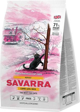 Сухой корм для кошек Savarra Adult Cat Lamb Ягненок рис 2кг