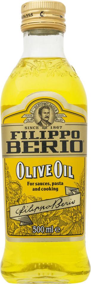 Масло оливковое Filippo Berio 100% 500мл