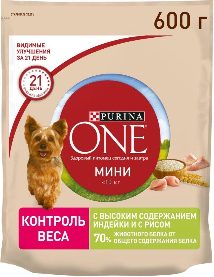 Сухой корм для собак Purina One для здорового веса с индейкой и рисом 600г