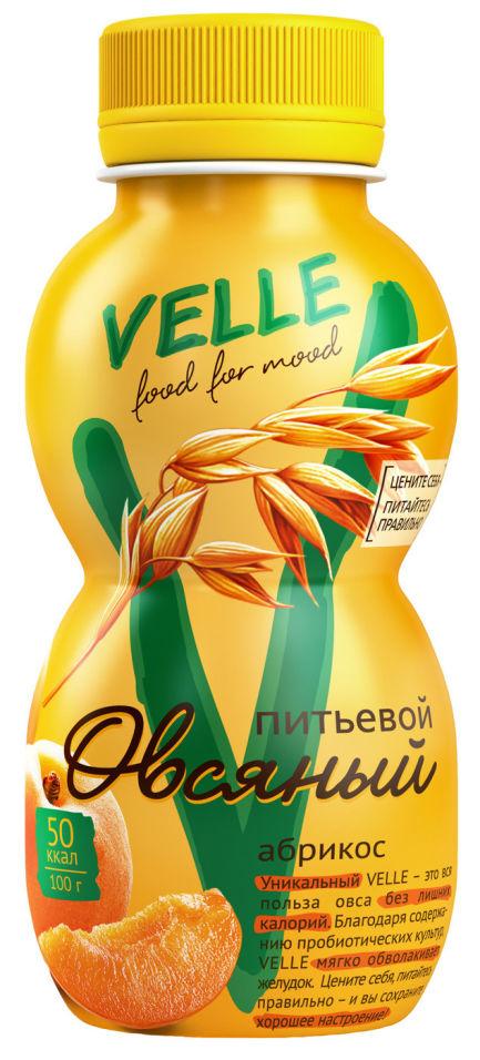Отзывы о Продукте овсяном питьевом Velle Абрикос 250мл